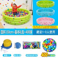 儿童海洋球池室内家用充气彩色球波波池宝宝围栏小孩子的游泳池玩具1-2-3岁6岁球池