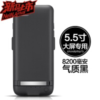 充电宝 苹果8背夹充电宝iphone6大容量无线苹果7plus电池无线手机壳