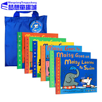 maisy swimbag 小鼠波波系列 英文原版绘本 6册 廖彩杏书单 英文儿童启蒙读物