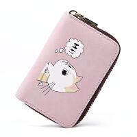 钱包 放卡的卡包女式可爱猫咪卡套韩版小巧小清新多功能证件位卡夹新款
