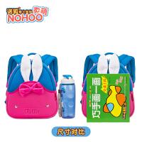 1-3岁幼儿园可爱女童小兔子双肩包新款儿童小背包宝宝书包