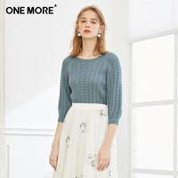 【2件3折】ONE MORE2019春装新款灯笼袖毛针织衫女士圆领套头打底衫ins线衫
