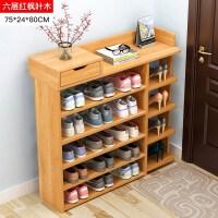 家用鞋柜拼装门口加长走廊门厅楼梯室内好看乡村拖鞋简单防尘多层