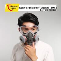 防毒口罩防尘面具面罩喷漆电焊化工气体防甲醛异味工业农药活性炭