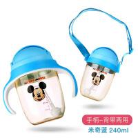 婴儿学饮杯PPSU宝宝吸管杯儿童喝奶杯带手柄鸭嘴防呛饮水杯