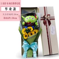 香港博士帽卡通小熊礼盒束娃娃公仔香皂玫瑰毕业情人节礼品女