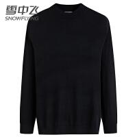 雪中飞毛衣男士针织衫2019冬季新款纯色秋冬时尚打底衫线衫