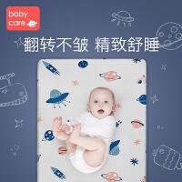 【抢!限时每满100减50】babycare婴儿床床笠新生儿床上用品儿童床罩纯棉幼儿宝宝隔尿床单