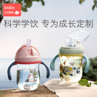 babycare婴儿学饮杯宝宝喝水杯两用防呛带手柄PPSU儿童鸭嘴吸管杯