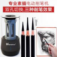 天文素描炭笔卷笔刀电动削笔器自动铅笔刀充电美术双孔削笔刀8009