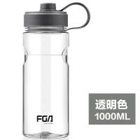 超大容量便携塑料水杯太空杯随手杯2000ml运动杯子户外水壶抖音