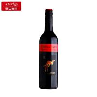 【1919酒类直供】黄尾袋鼠解百纳(赤霞珠/加本力苏维翁)红葡萄酒 750ml