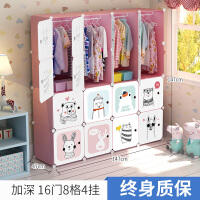 蔻丝抽屉式收纳柜子宝宝儿童简易衣柜塑料自由组合多层婴儿储物柜 【大容量收纳柜 终身换新 】