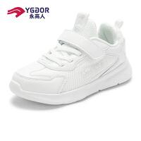 永高人童鞋小白鞋潮2019夏季新品男女童中小大童儿童防滑跑步鞋子