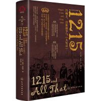 一小时英格兰史系列--1215:约翰王、贵族战争与《大宪章》