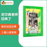 廖彩杏书单 美国进口 Miss Nelson Is Back 尼尔森老师回来了 平装3-10岁有趣的故事绘校园故事 #