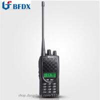 北峰BF-8900对讲机,北峰对讲机手台,北峰专业无线全频对讲机,赠送耳机