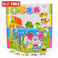 早教16片12生肖木制动物拼板 益智玩具1-2-3-6周岁儿童拼图宝宝
