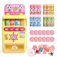 自动售货机玩具儿童糖果饮料会说话的贩卖机3-6周岁女孩生日礼物