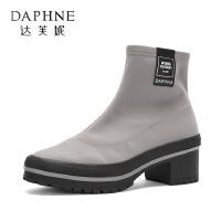 Daphne/达芙妮2017冬 粗跟中跟短筒靴女弹力布女靴马丁靴单靴