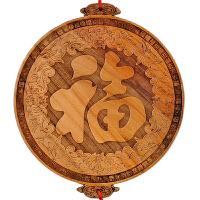 福字桃木挂件五福临门雕刻家居装饰品壁饰客厅玄关 14CM