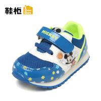 Daphne/达芙妮鞋柜 童鞋男童运动鞋春秋透气鞋米奇休闲鞋1116121432