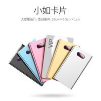 手机充电宝 20000M冲oppo华为MIUI魅族vivo�O果手机通用大容量充电宝