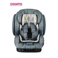 儿童安全座椅汽车用宝宝婴儿9个月-3-12岁通用车载
