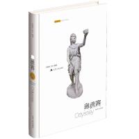 希腊罗马神话故事/奥德赛(名画全彩版)