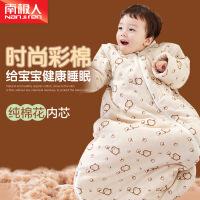 【满100减50】南极人有机棉婴儿睡袋秋冬季加厚款宝宝防踢被儿童纯棉