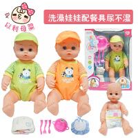 儿童洋娃娃仿真洗澡宝宝公仔送尿布餐具婴儿换衣服男女孩早教玩具