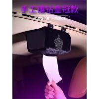 汽车纸巾盒车载挂式遮阳板车内天窗椅背抽纸盒套餐巾天鹅皇冠女士