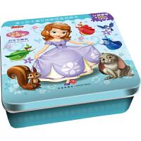 迪士尼卡通全明星铁盒拼图书――小公主苏菲亚・万圣节舞会