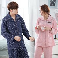 情侣睡衣女春秋季长袖套装男士韩版薄款夹棉家居服可外穿