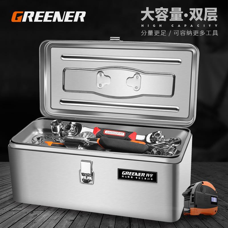工具箱收纳盒家用车载维修整理铁皮箱工业级不锈钢手提箱