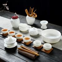【新品】德化白瓷茶具套装家用旅行整套功夫茶具羊脂玉茶壶盖碗茶杯茶盘