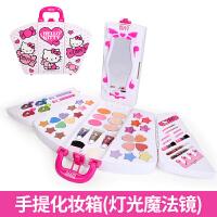 凯蒂猫儿童化妆品套装公主彩妆盒女孩玩具生日礼物六一儿童节