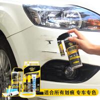 汽车补漆笔划痕修复银白色车漆漆面去痕刮痕划伤小车辆露底漆