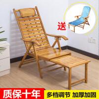 竹躺椅折叠午休阳台家用休闲睡椅单人午睡竹椅子便携凉椅靠背椅子