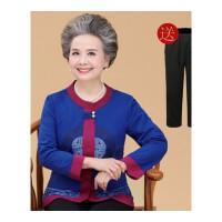 中老年人春装女装外套 60-70岁老人衣服奶奶装衬衣服饰薄款春秋款