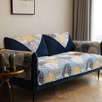苏珊 全棉布艺沙发垫 防滑沙发盖巾套罩坐垫 四季通用 可定制 苏珊