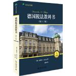 [二手旧书9成新]德国税法教科书(第十三版)[德]迪特尔・比尔克Dieter Birk 9787301293249 北