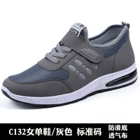 冬季舒适老北京布鞋女鞋中老年人加绒保暖大棉鞋妈妈鞋休闲鞋