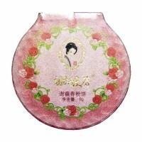 谢馥春 三合一粉饼(色号3肤色)8g 粉黛彩妆系列