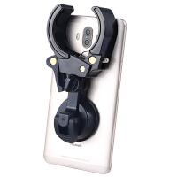 手机拍照夹 单双筒望远镜显微镜通用连接夹 拍摄支架手机夹子