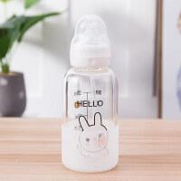 【新品热卖】奶瓶少女心水杯卡通超萌大可爱便携杯子带刻度