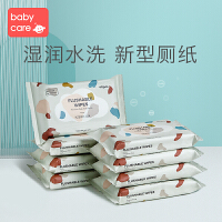 babycare湿厕纸擦屁屁清洁卫生湿巾代替卷纸湿厕巾家庭装40抽*8包