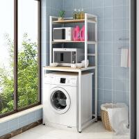 洗衣机置物架落地滚筒洗衣机架子卫生间置物架马桶架子浴室收纳架