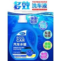洗车液套装上光水蜡浓缩大桶洗车蜡泡沫汽车用品