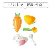 【优选】儿童网红餐具套装可爱卡通陶瓷兔子小碗创意个性饭碗宝宝碗筷家用